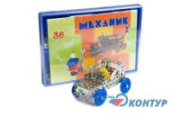 Железный Конструктор Механик 36 моделей