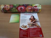 Сушилка для овощей 50x75