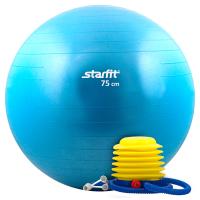 Мяч гимнастический STARFIT GB-102 75см. с насосом