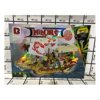 Конструктор Ninja 987 (822)