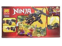 Конструктор Лего Ниндзяга 79099 (260)