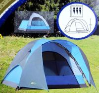 Палатка туристическая 3-х местная двухслойная Lanyu 1705