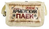"""Термосумка с внутренней перегородкой """"Армейский паек"""", 16 л. 3048022"""