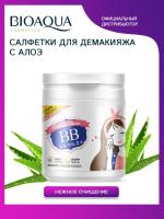 Влажные салфетки для снятия макияжа Bioaqua NO.BQY7793