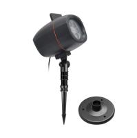 PLUG-IN-CARD LAWN LAMP 803