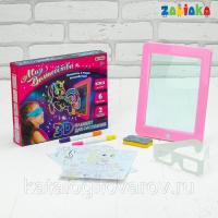 3D-планшет для рисования неоновыми маркерами «Девочки», световые эффекты, с карточками 3285048