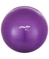 Мяч гимнастический STARFIT GB-105 85см