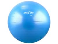 Мяч гимнастический STARFIT GB-105 55см