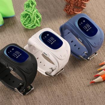 Часы детские Q50 М3