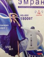 Отпариватель Эмран HS-800
